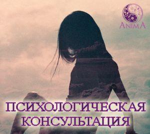 banera-annaanima (5)