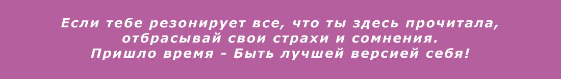 kurs-krasivaya-i-schastlivaya45