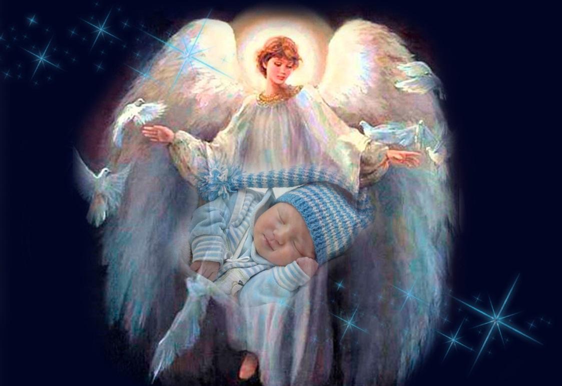 Ангелы, данные нам Родом