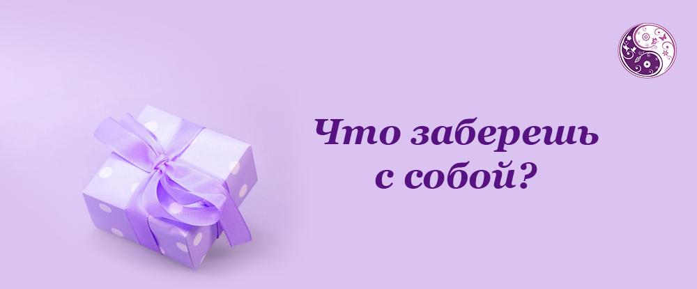 dochky-matery-41211